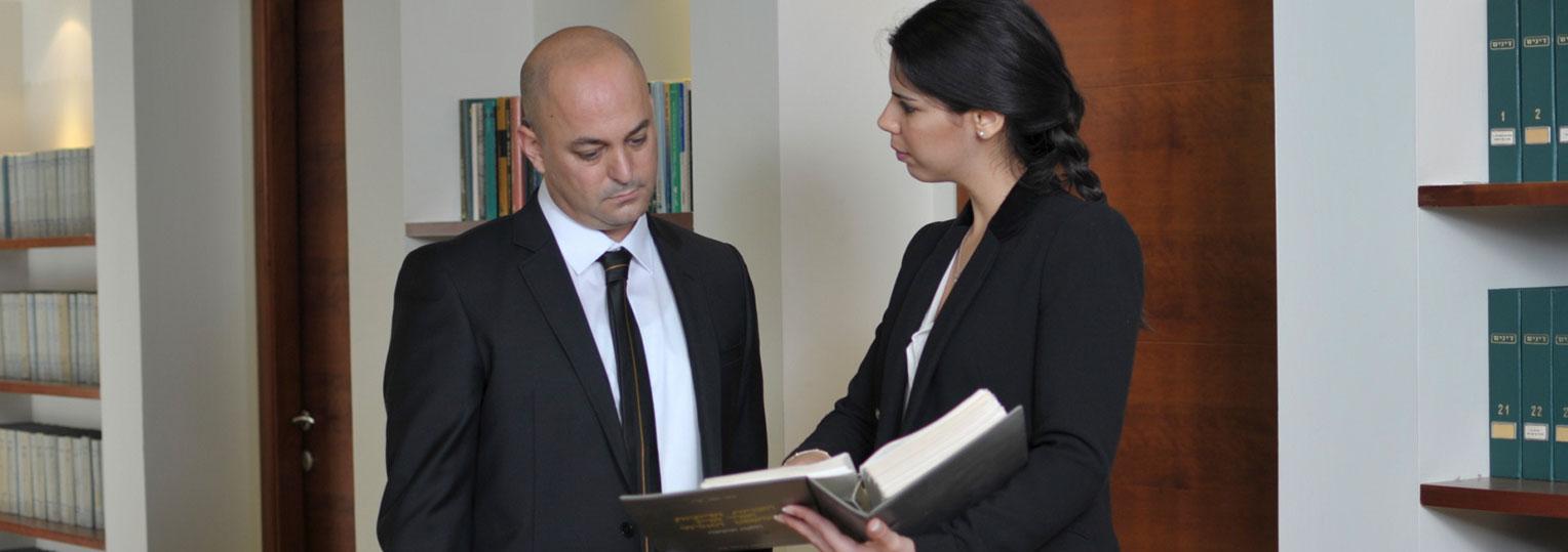 משרד עורכי דין מקרקרעין